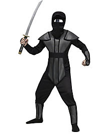 Haunted Mirror Ninja Boys Costume