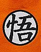 Goku Kanji Beanie - Dragon Ball Z Ressurrection F