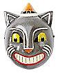 Vintage Cat Half Mask