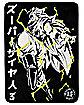 Black Lightning Fleece Blanket - Dragon Ball Z
