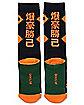 Boom Katsuki Mixed Media Crew Socks - My Hero Academia